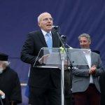 «Να αναγνωριστεί η μειονότητα των Βλαχόφωνων Ελλήνων στα Σκόπια»