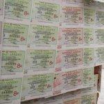 «Ορφανά» 2 εκατ. ευρώ – Αναζητείται ακόμη ο τυχερός του πρωτοχρονιάτικου λαχείου