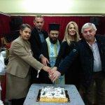 Έκοψε πίτα ο Μορφωτικός Εκπολιτιστικός Σύλλογος Πέρα Μαχαλά