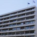 Υπ. Οικονομίας: Αδιαμφισβήτητες οι επιτυχίες στη διαχείριση των ευρωπαϊκών κονδυλίων