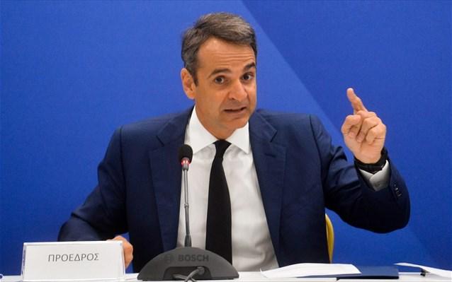 Μείωση ΕΝΦΙΑ και φόρων υπόσχεται ο Κυρ. Μητσοτάκης