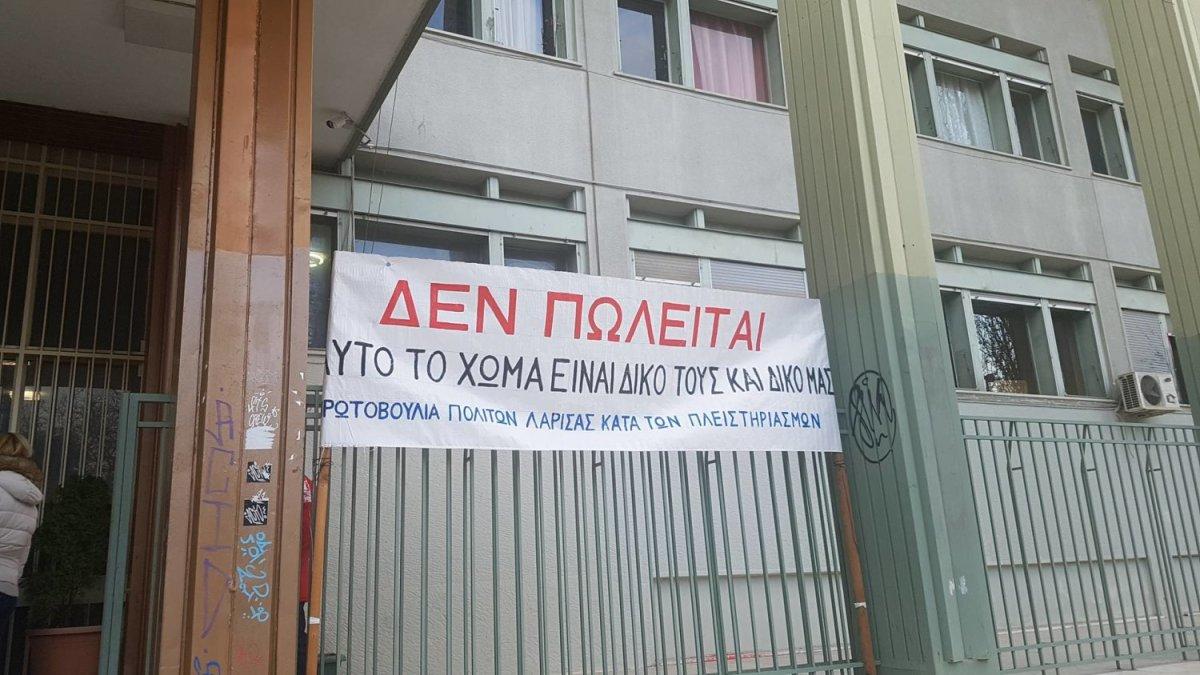 Διαμαρτυρία έξω από συμβολαιογραφείο στη Λάρισα