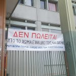 Στη συγκέντρωση η Πρωτοβουλία κατά των Πλειστηριασμών