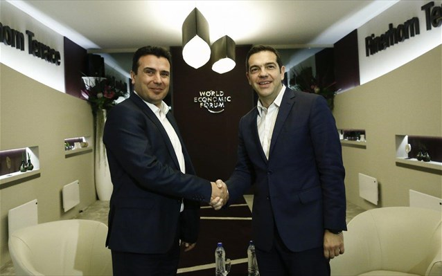 Λύση στο «Μακεδονικό» με «180» προτείνουν οι Βρυξέλλες
