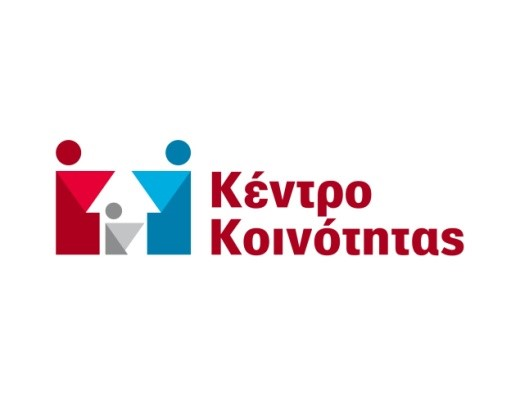Δ. Τεμπών: Ομαδικά εργαστήρια πληροφόρησης για ανέργους