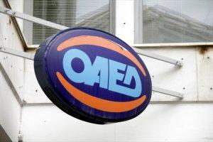 Ποιοί συμμετέχουν στο νέο πρόγραμμα κοινωφελούς εργασίας του ΟΑΕΔ