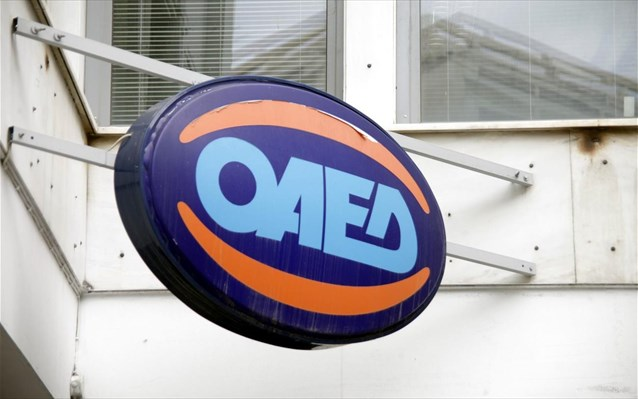 Έρχονται τέσσερα προγράμματα ΟΑΕΔ με 27.800 νέες θέσεις