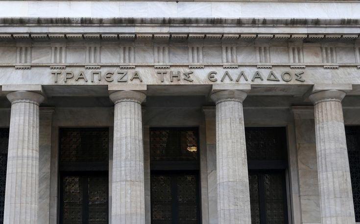 """TτΕ: Μειώθηκαν τα κόκκινα δάνεια των τραπεζών το β"""" τρίμηνο"""