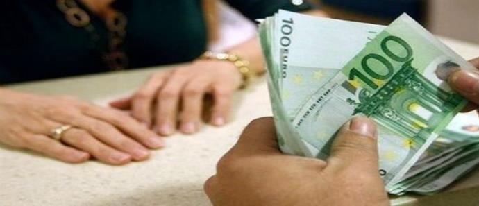 Όλο και περισσότεροι Έλληνες δυσκολεύονται στην αποπληρωμή των δανείων τους 075192156b5