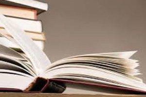 Στη Λάρισα παρουσιάζεται το βιβλίο «Λαϊκή ποίηση από την Επαρχία Ελασσόνας»