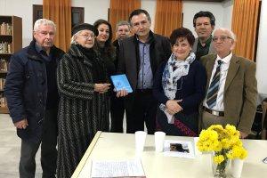 Παρουσιάστηκε το μυθιστόρημα της Χριστίνας Πολέζε στη Μελία