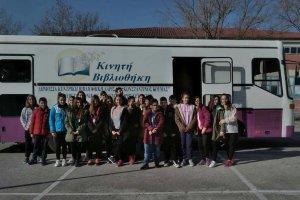 Στα σχολεία η Κινητή Μονάδα της Δημόσιας Βιβλιοθήκης Λάρισας
