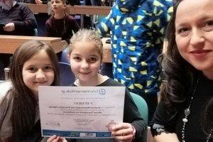Βραβείο στα Δημοτικά Σχολεία Μακρυχωρίου και Συκουρίου