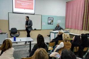 Εκδήλωση στο 3ο Δημοτικό – «Κίνδυνοι και ευκαιρίες στο διαδίκτυο»