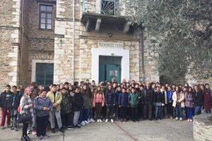 Μαθητές του 9ου Γυμνασίου Λάρισας στην Τσαριτσάνη