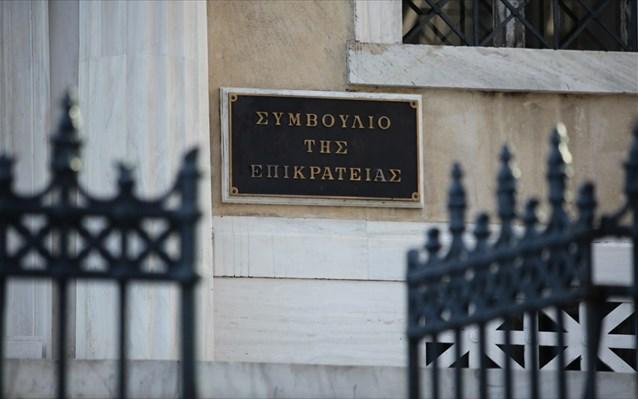 Στο ΣΤΕ κάτοικοι για τη επένδυση στο Ελληνικό