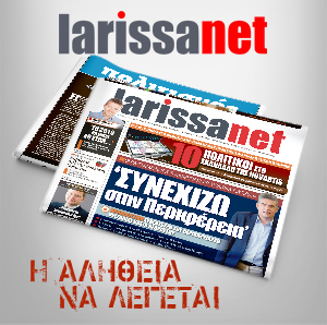 larissanet 212 (6)