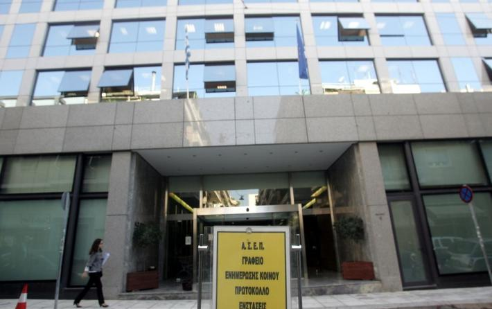 Προχωρούν οι διαδικασίες για 524 προσλήψεις στους Δήμους