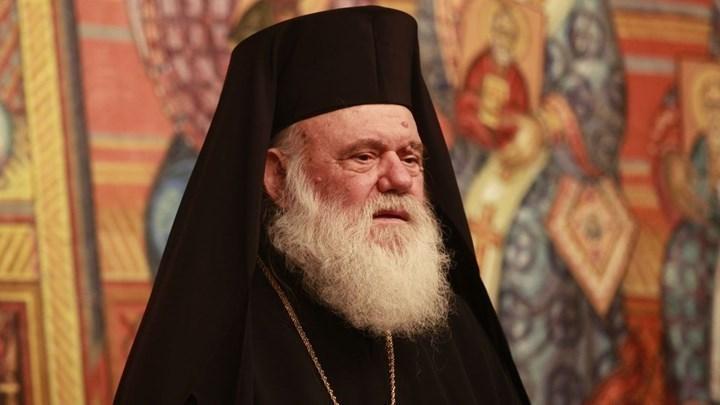 Αρχιεπίσκοπος Ιερώνυμος: Ο Θεός είναι αγάπη- Οι προσωπικές απόψεις έχουν ένα όριο