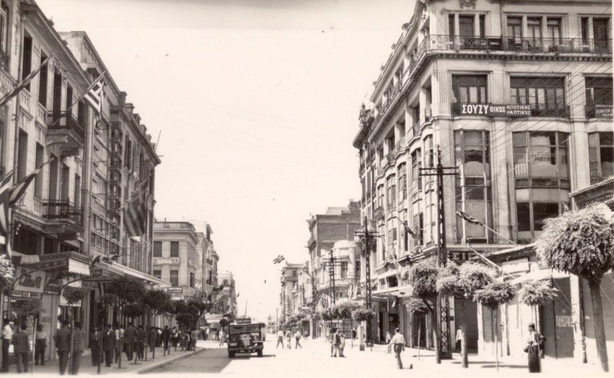 «Ο σχηματισμός του εμπορικού κέντρου της Θεσσαλονίκης: 18ος-20ος αιώνας»