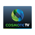 COSMOTE TV: Μεγάλος διαγωνισμός LaLiga Experience για τους συνδρομητές της