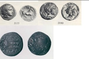 Οι λαοί και η διαίρεση της Θεσσαλίας*