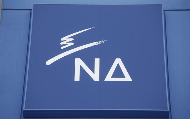 Εσωκομματικές εκλογές αύριο στη Νέα Δημοκρατία: 155.335 μέλη εκλέγουν τοπικούς αξιωματούχους