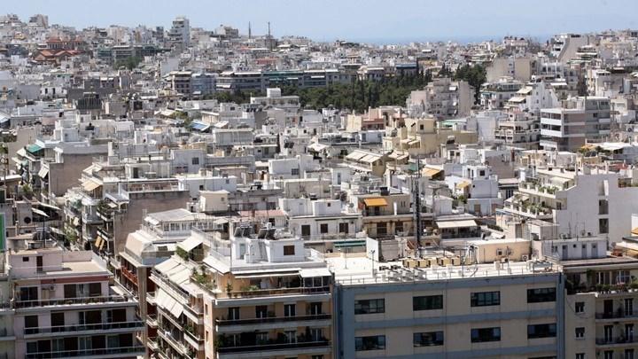 Ακίνητα τοις… μετρητοίς αγόρασαν 9 στους 10 Ελληνες το 2017