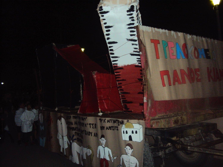 Δήμος Τεμπών καρναβάλι 2018(13)