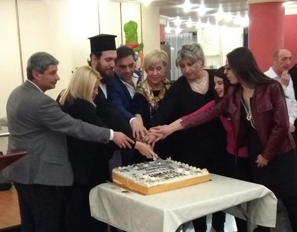 Πίτα έκοψε η UNESCO ν. Λάρισας