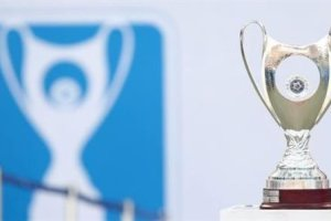 Οι προτάσεις της Σούπερ Λιγκ για τη διεξαγωγή του Κυπέλλου