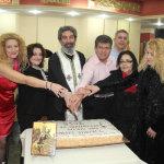 Οι Σερραίοι της Λάρισας έκοψαν την πίτα τους