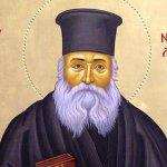 Ιερά Αγρυπνία στον Άγιο Αχίλλιο για τον Άγιο Νικόλαο Πλανά