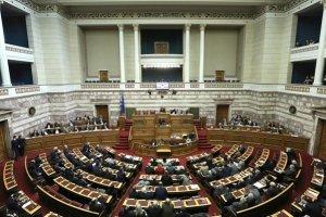 Υπόθεση «Σ. Αραβία»: Στη Βουλή η κατάθεση Β. Παπαδόπουλου