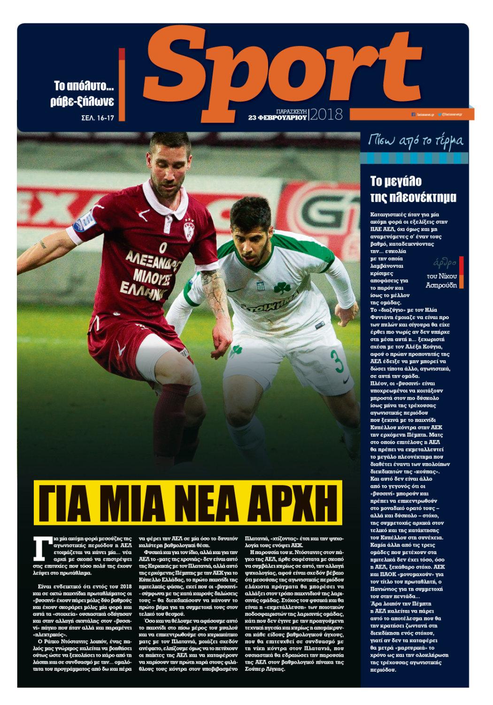 15_sport-1h.indd