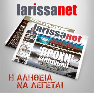 larissanet 214 (8)