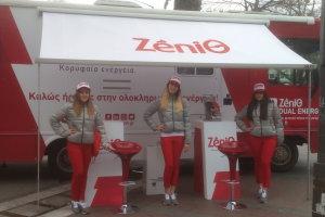 Η ZeniΘ καλωσορίζει τους καταναλωτές στο «σπίτι» της ολοκληρωμένης ενέργειας