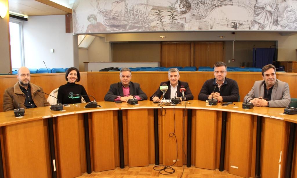 7η Πανελλήνια Συνάντηση Φυτοπροστασίας