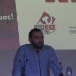 Κάλεσμα Αμπατιέλου για αγώνα με το ΚΚΕ και την ΚΝΕ