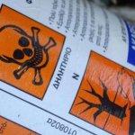 Ηλεία: 58χρονος από το Κούμανι ήπιε φυτοφάρμακο