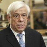 Π. Παυλόπουλος: Δεν υπάρχουν γκρίζες ζώνες