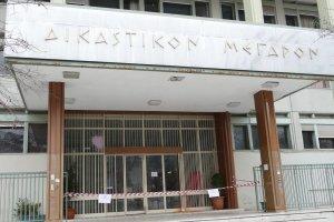Υπόθεση υπεξαίρεσης ποσού 3,8 εκατ. ευρώ με την εμπλοκή ιερέων και εφοριακών
