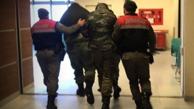 Παραμένουν στη φυλακή οι 2 Έλληνες στρατιωτικοί
