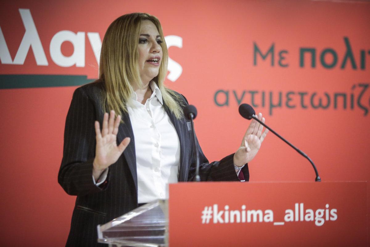 Από σήμερα στη Θεσσαλονίκη η Φώφη Γεννηματά για την 83η ΔΕΘ