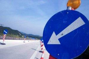 Κυκλοφοριακές ρυθμίσεις σε δρόμους του ν. Λάρισας