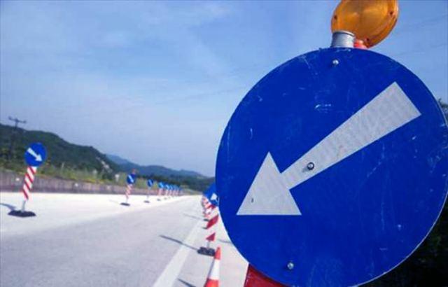 Κυκλοφοριακές ρυθμίσεις στην Π.Ε.Ο. Λάρισας -Βόλου