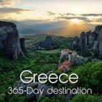 Νέα διάκριση για το βίντεο του ΕΟΤ «Greece- A 365-Day Destination»