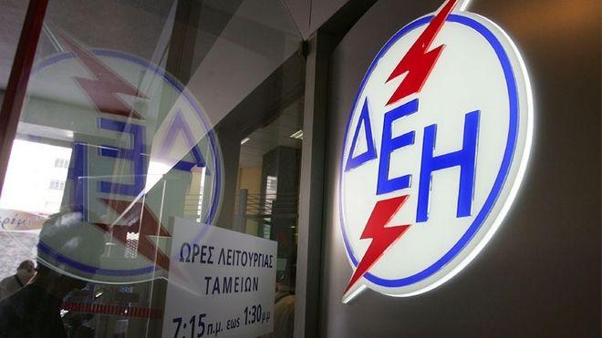 Η θυγατρική της ΔΕΗ ενισχύει τη θέση της στα Σκόπια