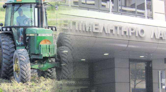 Μπαίνουν οι αγρότες στο Επιμελητήριο Λάρισας