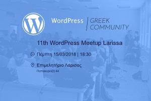 11ο WordPress meetup στη Λάρισα